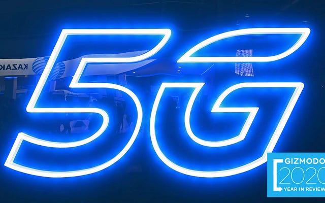 5Gは2020年にスマートフォンに課税されました
