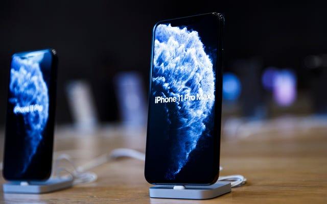 あなたのiPhoneのバッテリーがiOS14で蒸発しているなら、あなたは一人ではありません