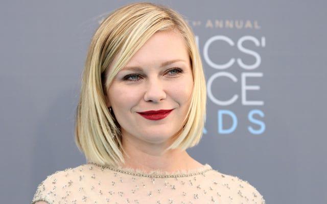 """Kirsten Dunst มีความคิดบางอย่างเกี่ยวกับทวีตที่เรียกเธอว่า """"แฟนของ Spider-Man"""""""
