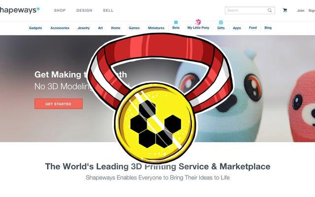 最も人気のある3D印刷サービス:Shapeways