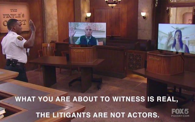 人民法院は現在、在宅勤務も行っています