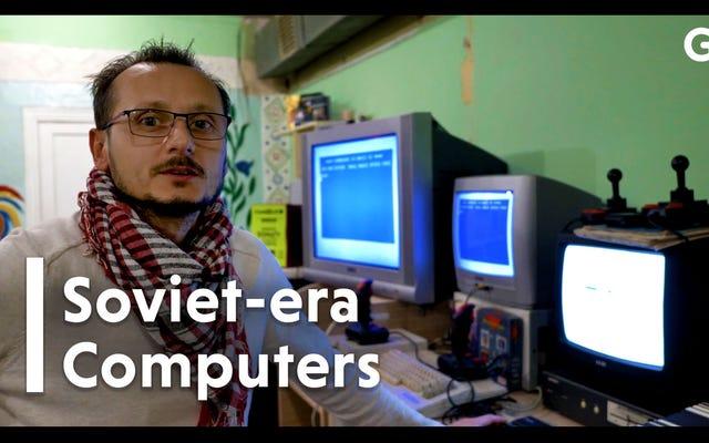 ソビエトのコンピューター革命をのぞく