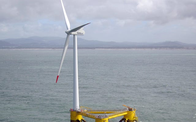 世界最大の浮体式風力発電所がここにあります