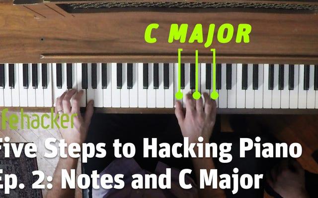 ピアノを弾く偽物の作り方:レッスン2