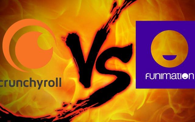 アニメストリーミング対決:Crunchyroll vs. Funimation