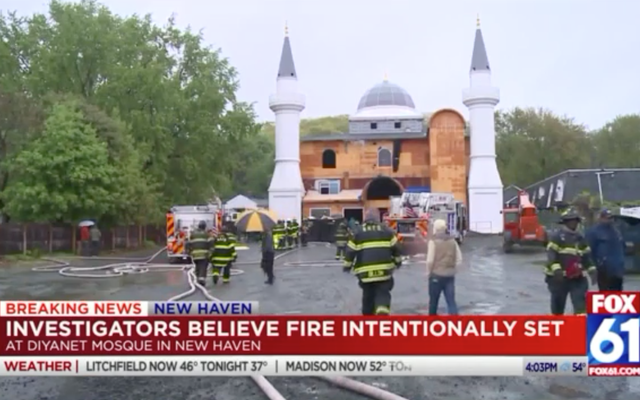 अधिकारियों ने आग की पुष्टि की कि 'महत्वपूर्ण रूप से क्षतिग्रस्त' नई हेवन मस्जिद जानबूझकर सेट की गई थी