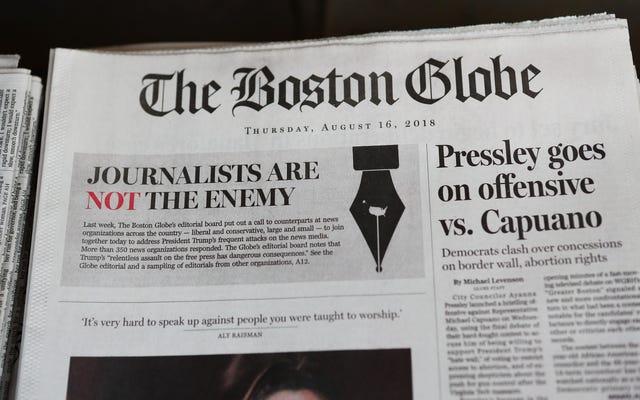 メディアの心:ジョージアビルは、求められた場合、記者に写真、オーディオ、ビデオを提出するよう強制するだろう