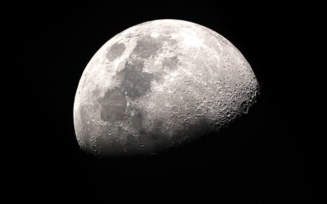 Comment regarder l'éclipse de lune du loup d'aujourd'hui depuis votre bureau