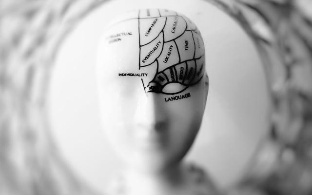 このiPhoneゲームに集中するようにあなたの脳を訓練する