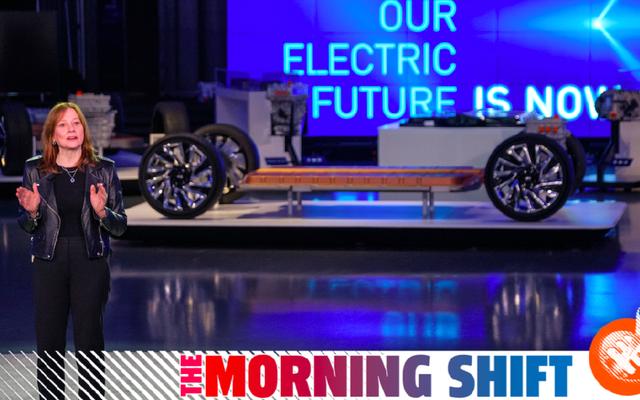 मैरी बर्रा ने कहा जीएम की इलेक्ट्रिक कारें नहीं हैं 'विंडो ड्रेसिंग'