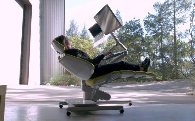 未来はここにあり、それは大きな醜い椅子です