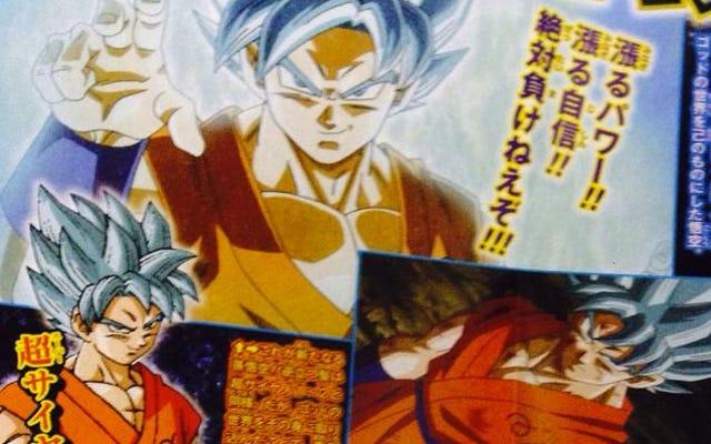 Resmi, Goku Dragon Ball Z'de Mavi Saçlara Sahip