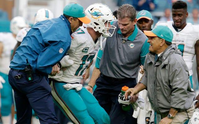보고서: Ryan Tannehill은 시즌 종료 무릎 수술이 필요할 수 있습니다.