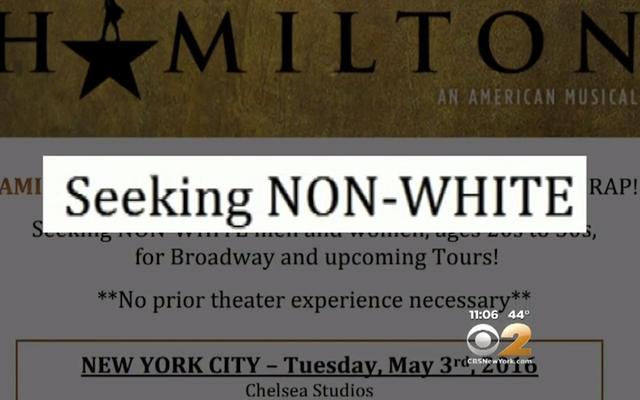 Гамильтон обвиняется в дискриминации за открытый кастинг в поисках «небелых» актеров