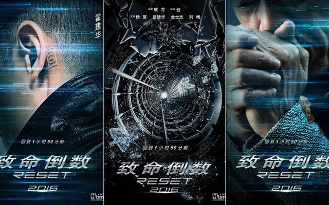 このアジアのタイムトラベルスリラーは、来年のブレイクアウトアクション映画になる可能性があります
