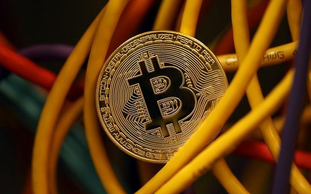 米国司法省が暗号通貨の価格操作に関する調査を開始
