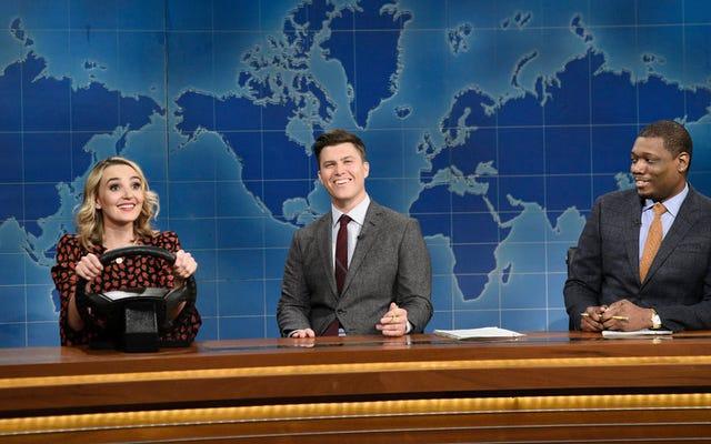 SNL finalmente deja libre a la impresionista Chloe Fineman sobre los nominados al Oscar de este año