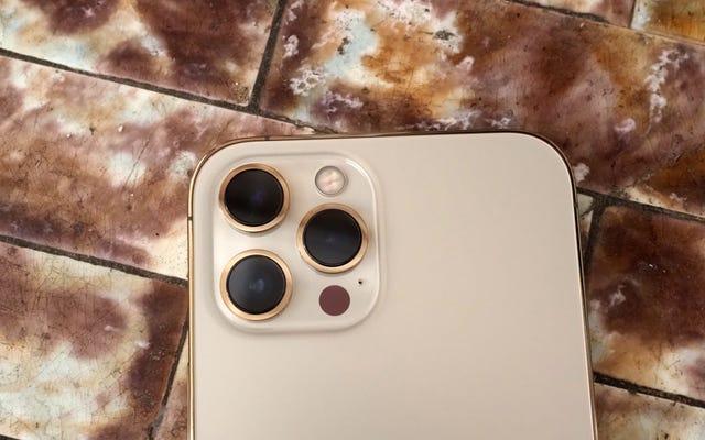 iPhone 12ProおよびProMaxカメラを最大限に活用する方法