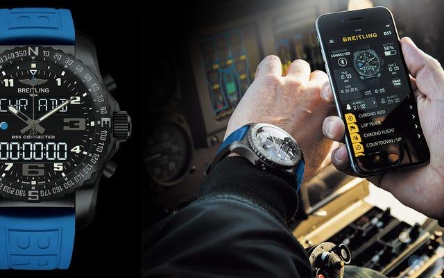 El primer reloj inteligente de Breitling no está sobrecargado de funcionalidad