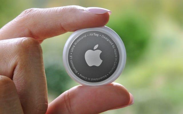 AirTag, соперник Apple по плитке, наконец-то появился