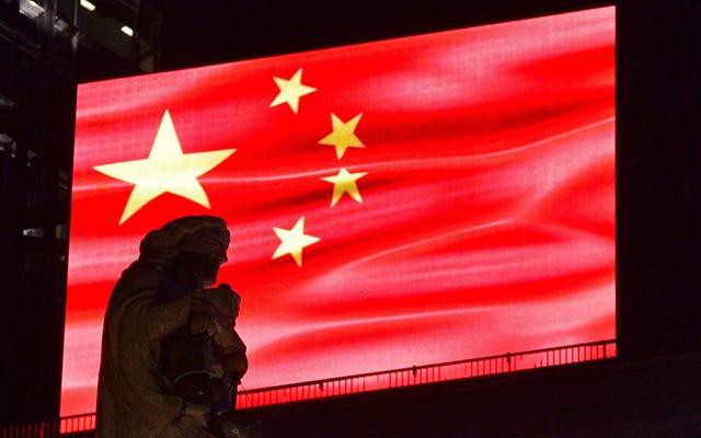 AMD và Intel có thể bị bắt bởi công nghệ nước ngoài cấm bắt buộc mới của Trung Quốc
