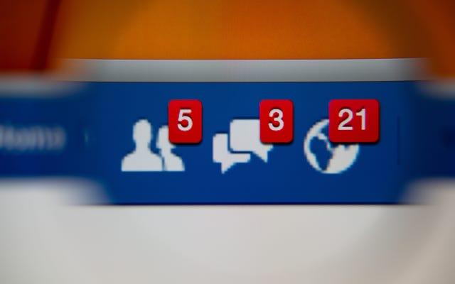 ソーシャルメディアであなたの子供の先生と友達にならないでください