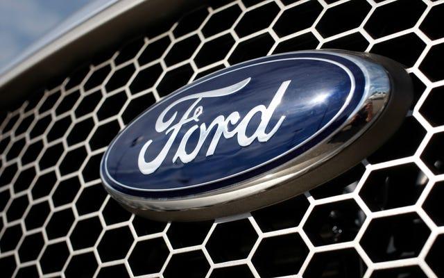 フォードは排出量をめぐって犯罪捜査を受けている