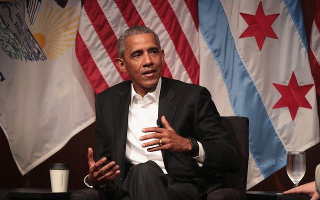 バラク・オバマは、賢い大統領がどのように聞こえるかを私たちに思い出させます