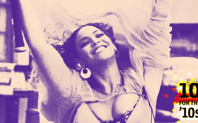 Лимонад Бейонсе был сладким моментом свободной черной женственности и полной свободы воли