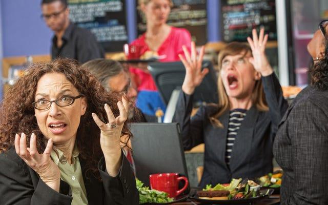 ラストコール:レストランの騒音はどこにありますか?