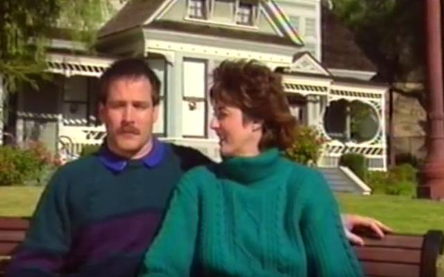 VCRが世界のトップ/唯一の出会い系アプリだった時代への旅