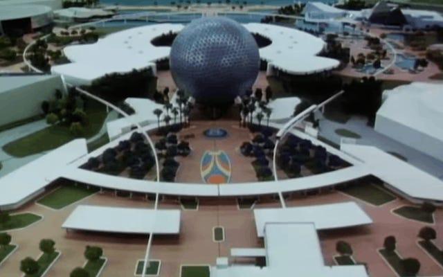 ディズニーが1982年に公園がオープンする前からヴィンテージEPCOTビデオをリリース