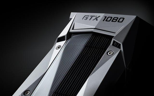 Nvidiaの最新の「最先端のグラフィックスカード」は、最後のカードよりも高速で安価です