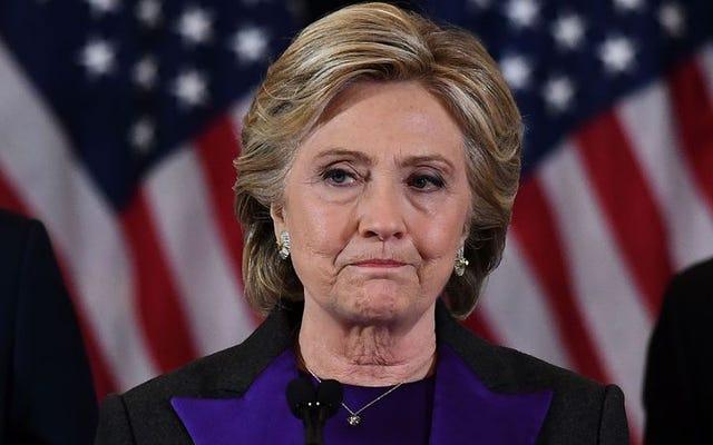 良い主よ、人々はここにヒラリー・クリントンのファンタジーファンフィクションを書いています