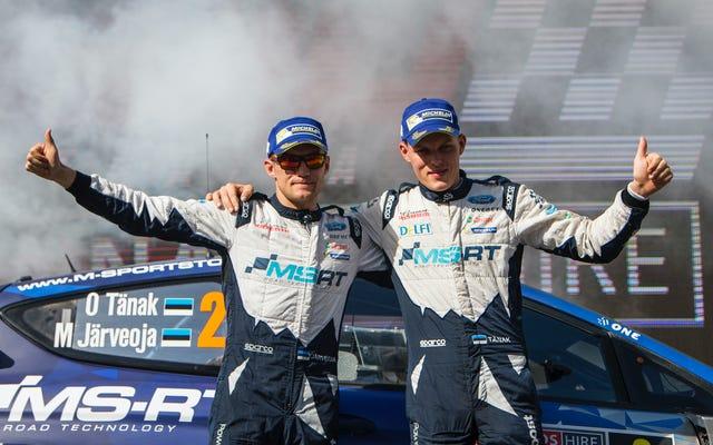एम-स्पोर्ट ने अपने WRC ड्राइवर्स को बॉल्स में स्क्वैरिंग करके विदाई दी