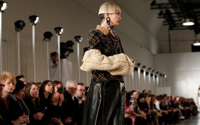 パリファッションウィークのメゾンマルジェラ、ファンシー(そしてコールド)ミリタリータイプ向け