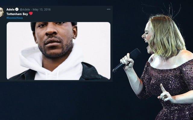ठीक है, मुझे सुना है: शायद Adele और Skepta डेटिंग कर रहे हैं ?????