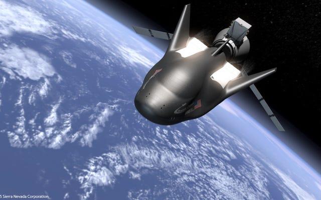 国連は2021年に宇宙への最初のミッションを送信します
