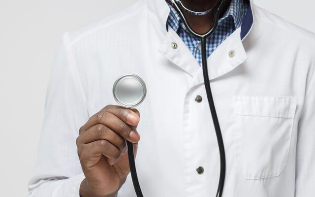 シカゴ初の黒人所有の緊急医療センターが正式に営業を開始