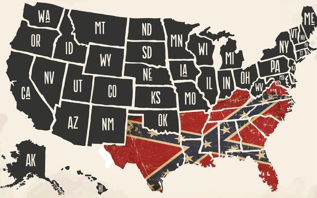 南部は米国の他の地域よりも人種差別主義者ですか?