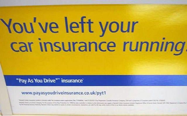 Los conductores pagan en exceso un promedio de $ 368 en seguro de automóvil cada año