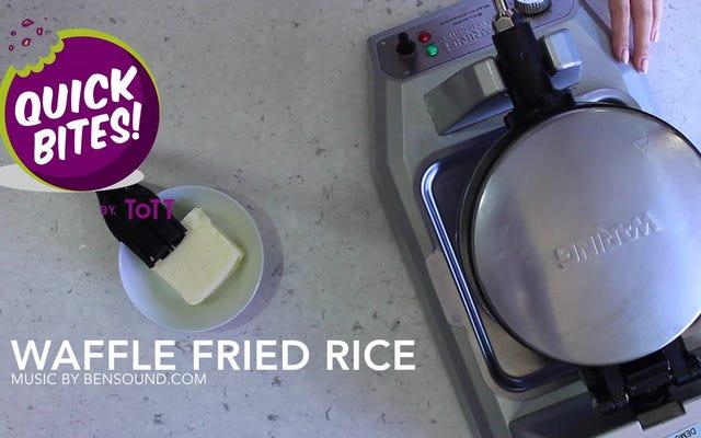 बचे हुए चावल को क्रिस्पी, टेस्टी राइस वेफल्स में बदल दें
