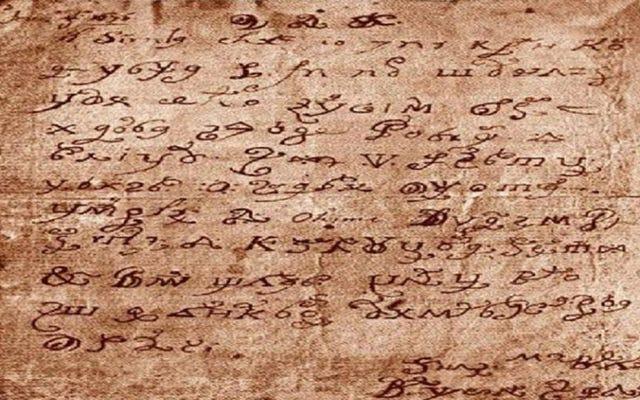 """Odszyfrowali """"list Lucyfera"""", zaszyfrowaną wiadomość z XVII wieku zakonnicy """"opętanej przez diabła"""""""