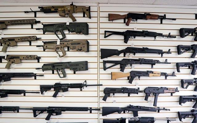 銃の店が閉鎖されることになっている州で銃は流れ続けました