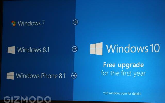 Windows 10 - бесплатное обновление в течение первого года