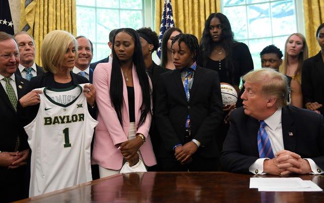 これらのベイラーアスリートはホワイトハウスで楽しんだと思いますか?