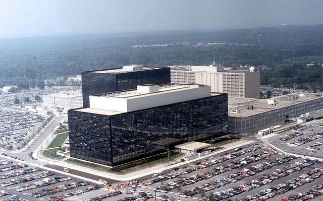 未知の技術会社がNSAの無保証のスパイを止めようとした(そして失敗した)