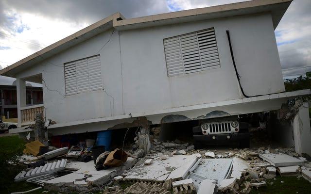 マグニチュード5.9の地震ロックアイランド土曜日の朝としてプエルトリコへのより多くの損害