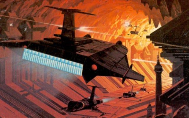 そのクレイジーな Atari ボックス アートは、子供時代の意地悪な解釈に影響を与えました