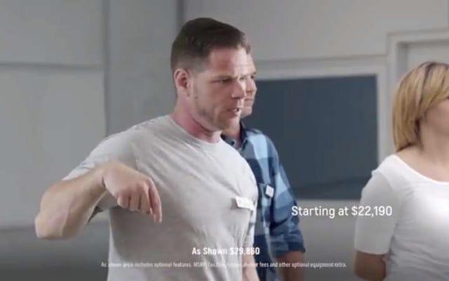 Появляется настоящий парень, чтобы испортить очередную рекламу «реальных людей»